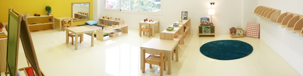 Montessori toddler environment panorama